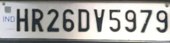 number plate reader